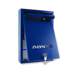 Почтовый ящик Альфа Люкс (синий)