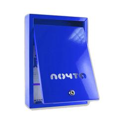 Почтовый ящик Альфа (синий)