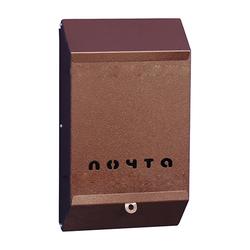 Почтовый ящик (коричневый) без замка