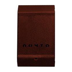 Почтовый ящик (медь) без замка