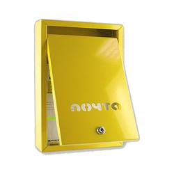 Почтовый ящик Альфа (желтый)