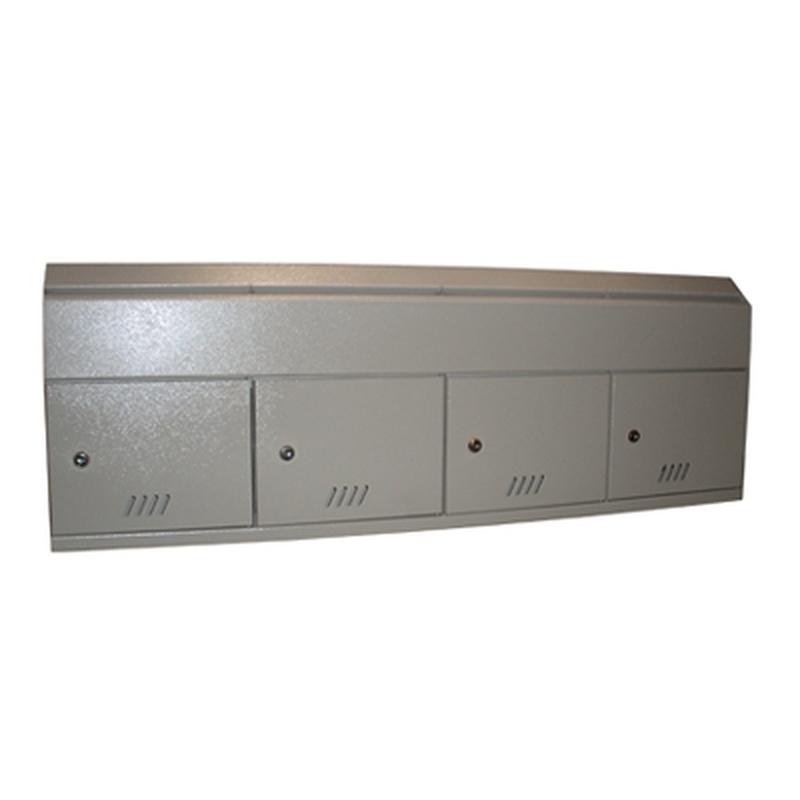 Горизонтальный почтовый ящик ГР 4