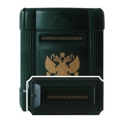 Почтовый ящик ДУХОВНОСТЬ