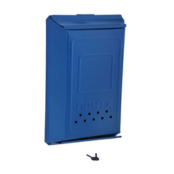 Почтовый ящик Индивидуальный с внутренним замком