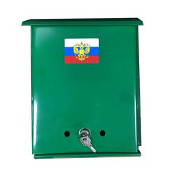 Почтовый ящик ФЛАГ (зеленый)