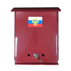 Почтовый ящик ФЛАГ (бордо)