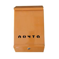 Почтовый ящик (оранжевый) с замком
