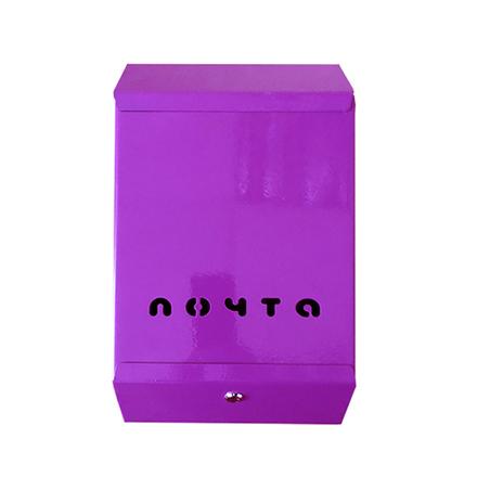 Почтовый ящик (сиреневый) с замком
