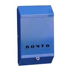Почтовый ящик (синий) без замка