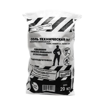 Минеральный концентрат Соль техническая № 3,  20 кг