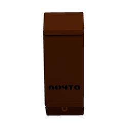 Почтовый ящик Столбик (коричневый) без замка