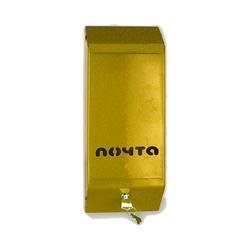 Почтовый ящик Столбик (желтый) с замком