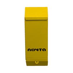 Почтовый ящик Столбик (желтый) без замка