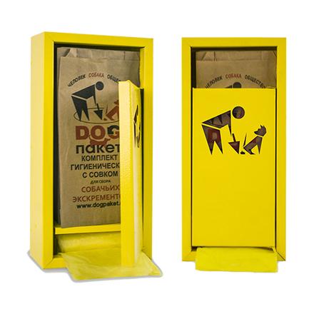 Диспенсер гигиенических пакетов для собак