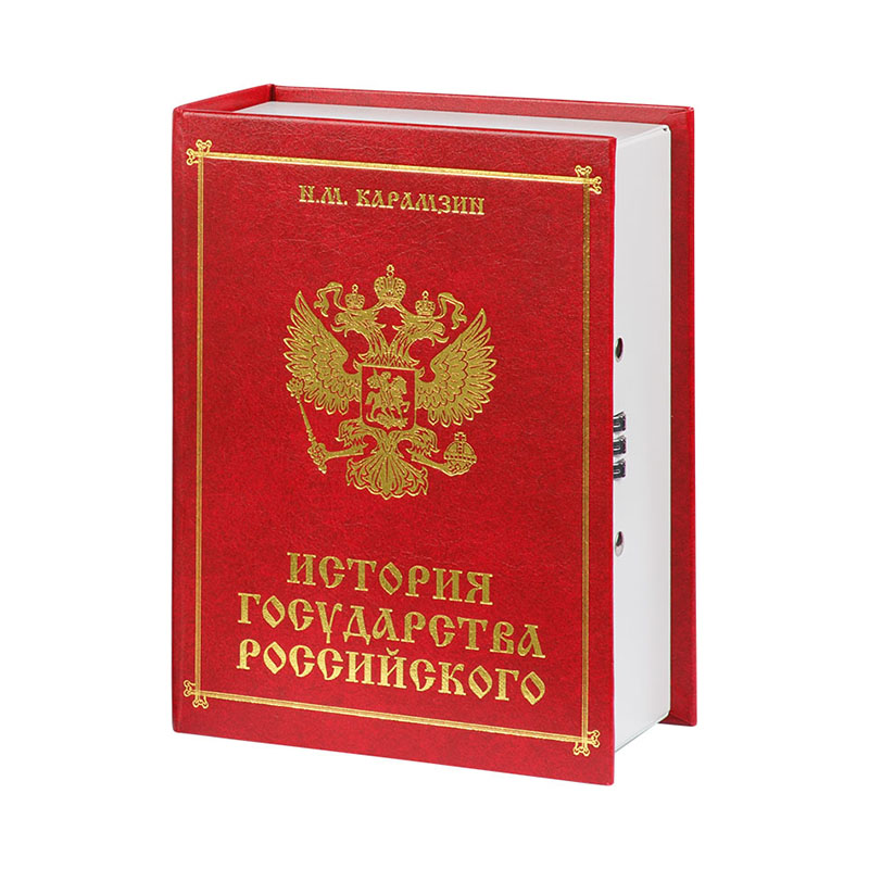 Книга тайник История (red)