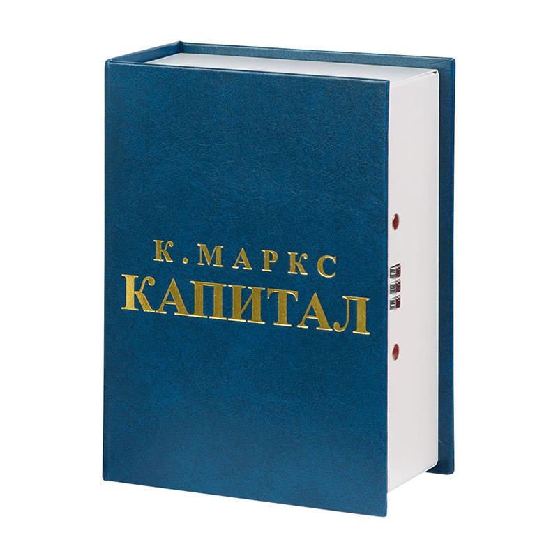 Книга тайник Капитал (blue)
